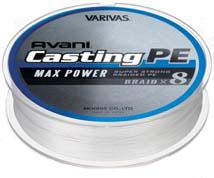 Tresse Varivas Avani Casting PE Max Power