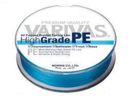 Tresse Varivas High Grade PE