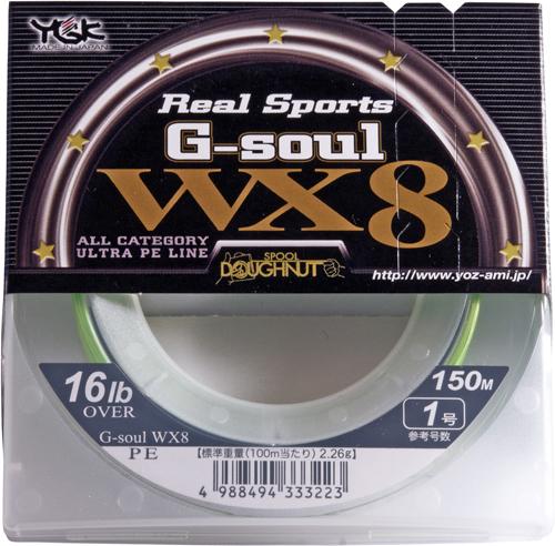 Tresse YKG G-SOUL REAL SPORTS WX8