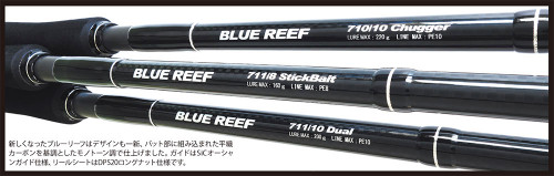 Canne Yamaga Blanks Blue Reef