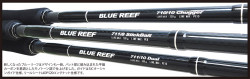 Canne Yamaga Blanks Blue Reef